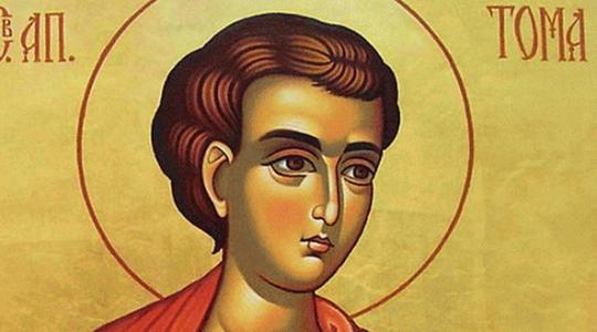 Patron dnia 3.07 - Święty Tomasz Apostoł