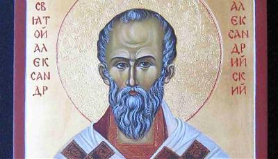 Święty Aleksander, biskup  (26.02.2017)