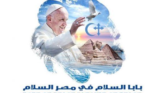 Intensywne przygotowania w Egipcie do pielgrzymki papieża Franciszka ( Vatican Service News - 05.04.2017)