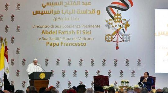 Pierwszy dzień wizyty papieża Franciszka w Egipcie(Vatican Service News - 29.04.2017)