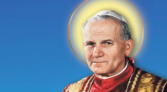 Rok 2020 rokiem Karola Wojtyły (Vatican Service News - 08.02.2019)