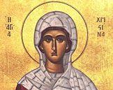 Święta Krystyna, męczennica (13.03.2019)
