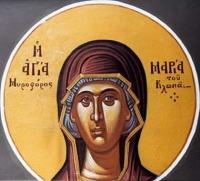 Święta Maria, żona Kleofasa (09.04.2019)