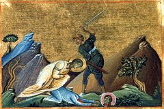 Święte Anastazja i Bazylissa, męczennice (15.04.2019)