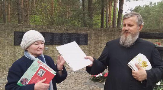 Jednym z rozstrzelanych był prof. Pelczar (11.05.2019)