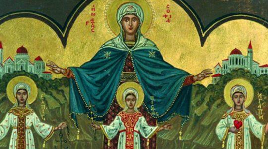 Święta Zofia, wdowa, męczennica (15.05.2019)