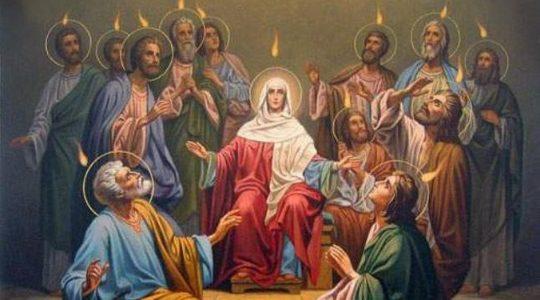 Uroczystość Zesłania Ducha Świętego (09.06.2019)