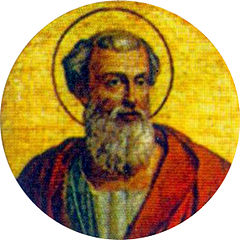 Święci męczennicy Poncjan, papież, i Hipolit, prezbiter (12.08.2019)