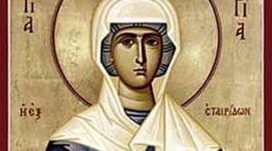 Święta Pelagia, męczennica (08.10.2019)