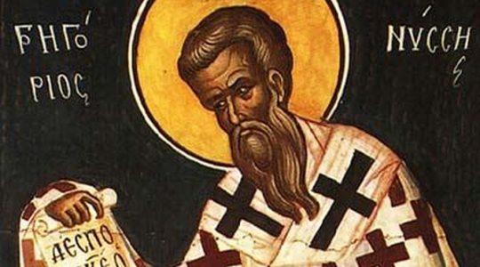 Święty Grzegorz z Nyssy, biskup i doktor Kościoła (10.01.2020)