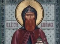 Święty Daniel, męczennik (16.02.2020)