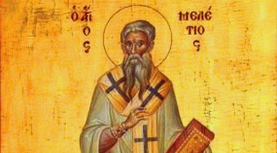 Święty Melecjusz, patriarcha (12.02.2020)