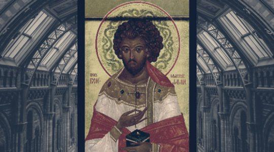 Święty Beniamin, diakon i męczennik (31.03.2020)