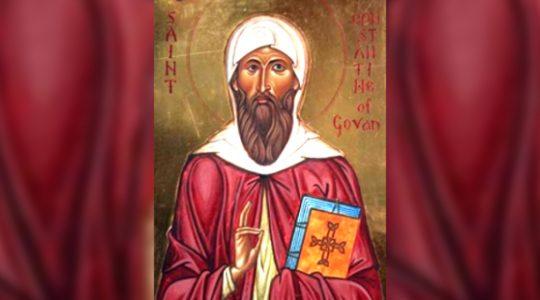 Święty Konstantyn, prezbiter i męczennik (11.03.2020)