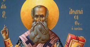 Święty Atanazy Wielki, biskup i doktor Kościoła (02.05.2020)