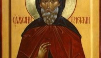 Święty Antoni Peczerski, opat (10.07.2020)
