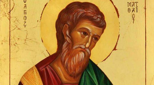 Święty Mateusz, Apostoł i Ewangelista (21.09.2020)