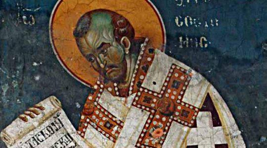 Święty Jan Chryzostom, biskup i doktor Kościoła (13.09.2020)
