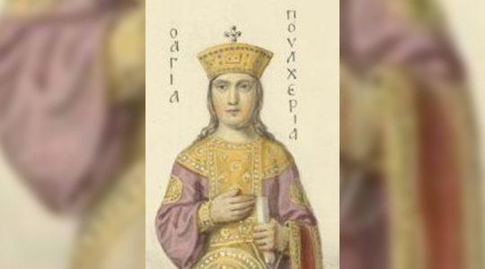 Święta Pulcheria, cesarzowa