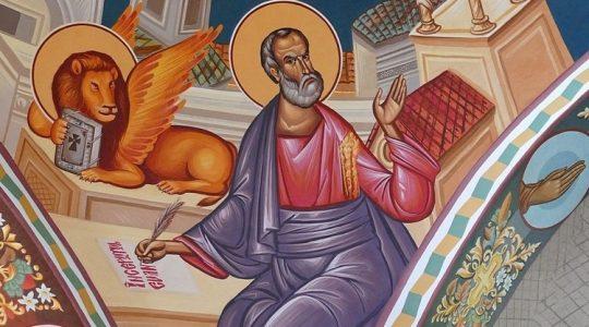 Święty Marek, Ewangelista (25.04.2021)