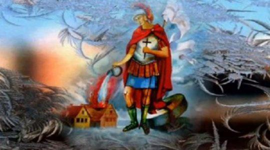 Święty Florian, żołnierz, męczennik (04.05.2021)