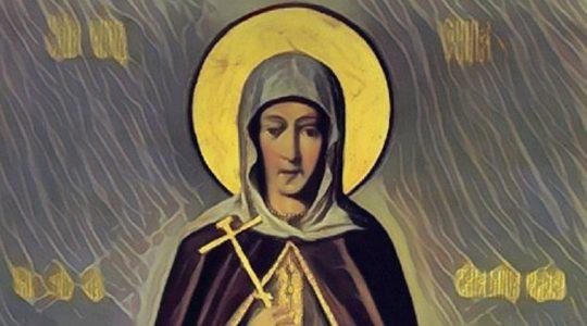 Święta Zofia, wdowa, męczennica (15.05.2021)