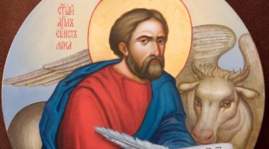 Święty Łukasz, Ewangelista (18.10.2021)