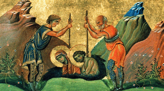 Święci męczennicy Chryzant i Daria